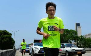 跑者张朝阳:以前人生太顺,现在懂得忍受了痛苦才能体会快乐