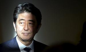 安倍拒绝明确承认《波茨坦公告》对日本侵略战争定性