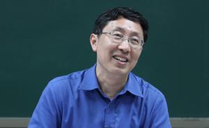 许纪霖:权威期刊不能保证学术创新,学术共同体才能