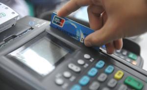 上海19岁女子盗刷闺蜜5万多元:银行卡密码就是手机密码