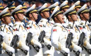 中国发布9000字军事战略白皮书:突出海上军事斗争准备