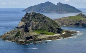 井上清:证明钓鱼岛属于中国的日本人