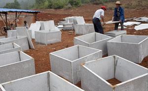 六一大限后的安庆殡改:火化可以快但公墓建设跟不上