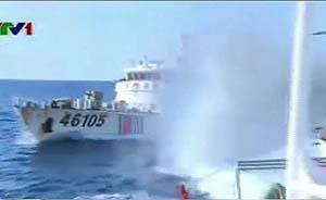 不堪骚扰中方再撞残越南船只,水炮连攻5分钟
