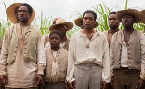 为奴250年:美国黑人未愈合的伤痛
