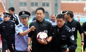 中国足球裁判:一份公信力崩塌的高危职业