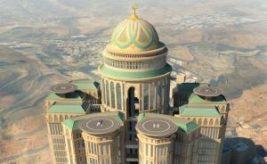圣城麦加将建世界最大酒店,4个停机坪恭候全球奢华旅行者