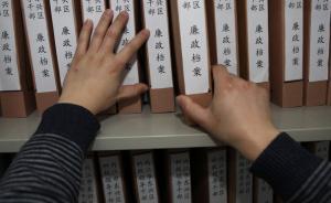 """湖南永州集中通报12起党员和公务员""""涉黄赌毒""""典型案件"""