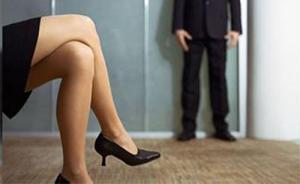 深圳司法局和市律协联合颁规:律师上法院禁穿短裤、超短裙