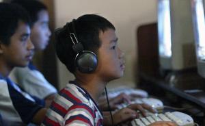 第二届国家网络安全宣传周启动,突出青少年网络安全教育