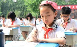 北大哲学教授干春松:公共文化教育中应加强传统文化普及