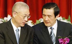 马英九拍板,吴敦义有望成为国民党首席副主席