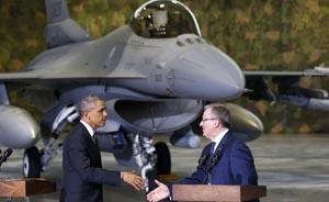 世界头条|奥巴马承诺军援东欧盟友,朝鲜军方人事或调整