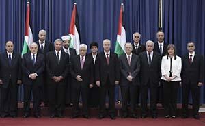 巴勒斯坦结束分裂,国际社会普遍欢迎