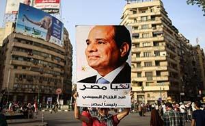 澎湃对话:军人总统将带领埃及走向何处?