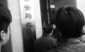 """最高检机关报:黄海波案有利于""""叫停""""收容教育制度"""