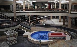 美国购物中心之死,死于互联网