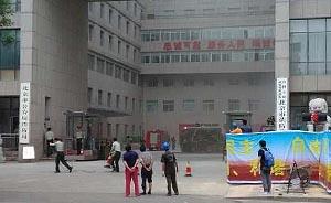 北京一消防中队着火,路人不知道是否应该报警?