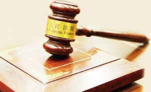 立案登记制改革满月,全国法院立案数同比增长近3成