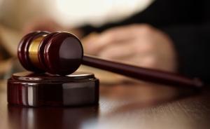 最高检要求尊重律师执业权利,尤其注意听取无罪意见