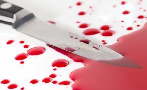 福建省立医院五官科主任被砍断手臂肌肉,患者携多把刀行凶