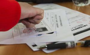 江西高考被曝有人组织替考,有关考生已被警方控制
