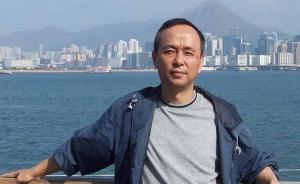 高校教师不能批孔孟吗:驱逐复旦教授刘清平缘何而起?