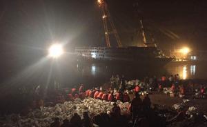 长江沉船丨东方之星将被移至距事发水域约10公里安全水域