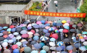 上海高考题官方评析:作文注重思辨,数学最后大题按思路评分