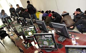 特大网络赌博案投注超千亿 上海批捕34名嫌疑人