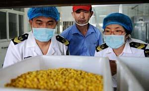 食品安全法修订草案获通过,要加强对政府问责