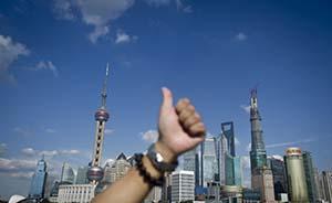 为期10年,上海雾霾源解析初获成果