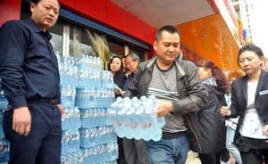 水源被污染,哪些城市抢过水