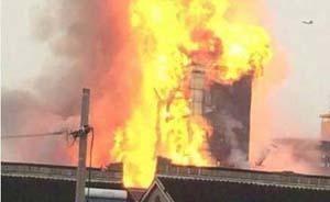 江苏如皋化工厂爆炸,10人受伤7人失联