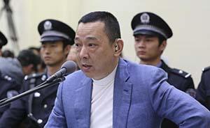 刘汉、刘维等人已提交上诉状,称合法经营非黑社会组织