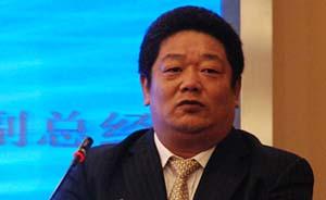 中信保原副总戴春宁贪污受贿与人通奸,被开除党籍移送法办