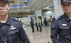公安部副部长刘彦平:上海地铁要从严安检