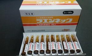 日本人体胎盘素代购火爆,可能携带艾滋等病毒南京连截两起