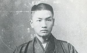 桑兵:戴季陶的日本观是如何演化的