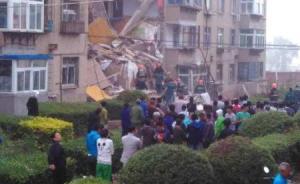 辽宁葫芦岛楼房爆炸坍塌已致3人死亡,仍有2人被困