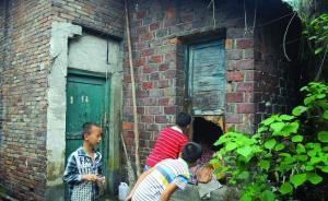 """警方回应""""湖南小学生吃垃圾堆食物中毒死亡"""":系人为投毒"""