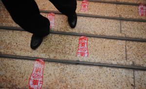 """二人被查一人坠亡,两个月内安徽省教育厅""""风波""""不断"""