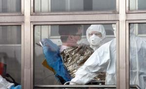 欧洲现一疑感染MERS韩国男子,WHO提醒病毒恐蔓延日本