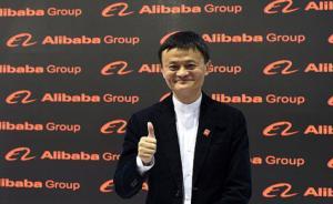 阿里巴巴欲推中国版HBO,付费视频网站两个月内上线
