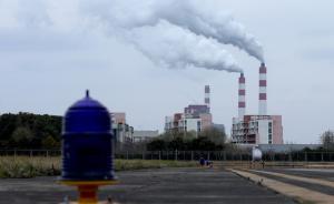 """新环保法开""""最重罚单"""":陕西一企业被按日计罚1580万"""