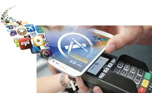 智能手机最多预装71个软件,可用内存普遍远低于标称