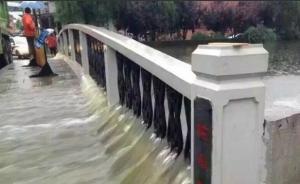 水位急涨威胁沙泾港多座桥梁,上海防汛部门调派卡车压桥