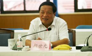 颜世元全国政协委员资格遭撤销,此前担任山东省委常委