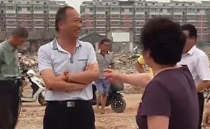 """安徽信访干部笑对拆迁户称""""不服告政府"""",被责令向网友道歉"""