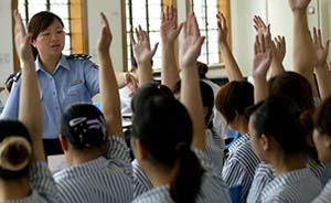 收容教育制度违宪20年,启动违宪审查为啥这么难?